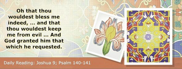 http://bibletruthpublishers.com/ComfortOfScriptures/wp-content/uploads/cos-hdg-2014-188.jpg