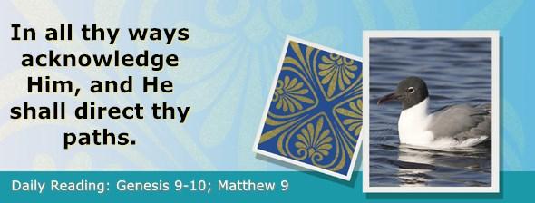 https://bibletruthpublishers.com/ComfortOfScriptures/wp-content/uploads/cos-hdg-2020-009.jpg