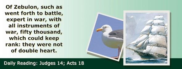https://bibletruthpublishers.com/ComfortOfScriptures/wp-content/uploads/cos-hdg-2020-213.jpg