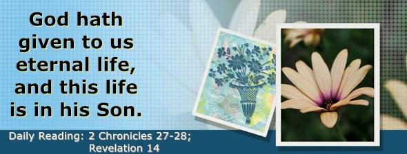 https://bibletruthpublishers.com/DailyLight/wp-content/uploads/dl-hdg-2018-714.jpg