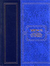 Young's Analytical Concordance by R. Young