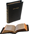 Oxford Brevier Clarendon Reference Bible: Allan 7C by King James Version