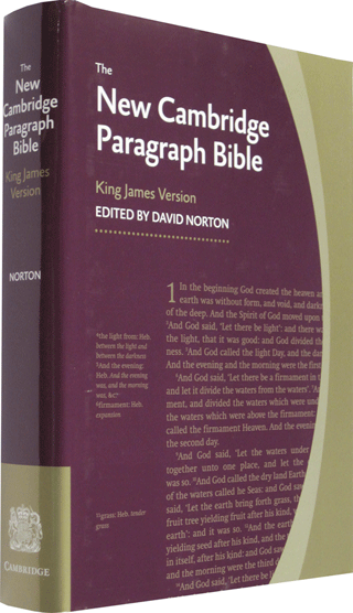 Cambridge New Single-Column Paragraph Style Reference Bible: HB by King James Version
