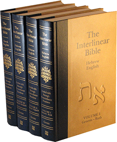 The Interlinear Bible Old And New Testaments By JP Green