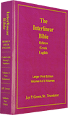 The Interlinear Bible: Interlinear Greek-English New Testament by J.P. Green