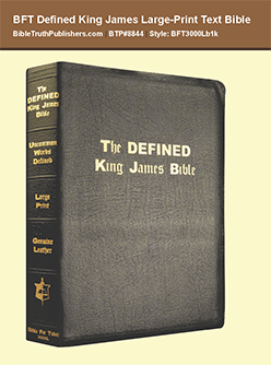 defined king james large print text bible bft lblk kjv 8844