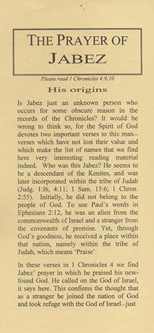 photo regarding Prayer of Jabez Printable titled The Prayer of Jabez, Brochure, H. Bouter, Prayer (#9449