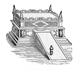 Altar with Horns