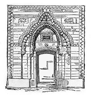 Old Gate at Sidon
